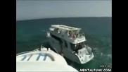 Сблъсък с яхти (смях)