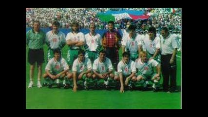 Гавра с Българския Фен!!! Ще дават Англия - България по Тв+
