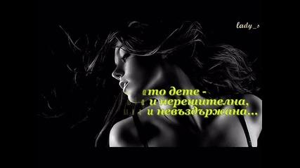 ♥♫♥ Happy birthday, Tanya Purvanova! ♥♫♥ Modern Talking - One in a million ♥♫♥♪♥