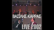 Невероятно Vasilis Karras Apistevto New 2009