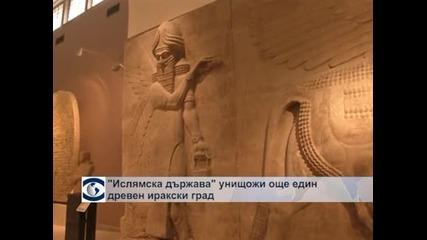 """""""Ислямска държава"""" разруши още един древен иракски град"""