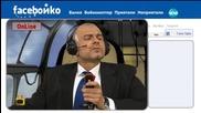 FaceБойко оглежда кметските имоти от птичи поглед - Господари на ефира (11.05.2015г.)