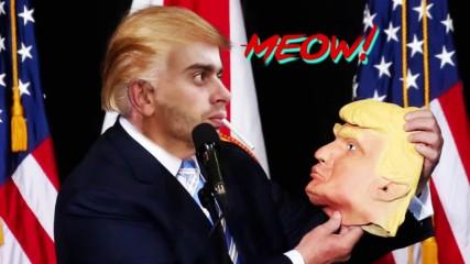 MC PINGI - МЯУ