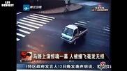 инцидент в Китай