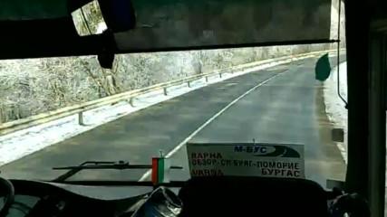 Бургас - Варна (слаломът преди Обзор на бързи обороти)