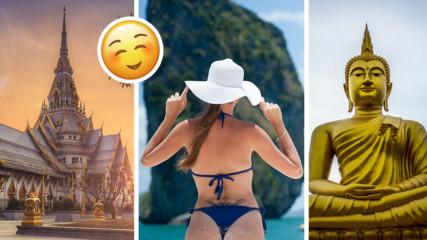 Безплатна почивка до Тайланд и забавления с нулев бюджет. Как става това?