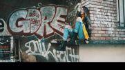 Cool Kid$ - Давай (официално видео)