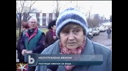 Въвеждат такса водомер, 21 януари 2011, b T V Новините