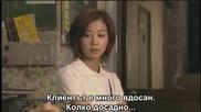 Yuuki - 5/8 [bg sub]