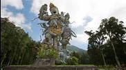 Остров - Бали ..