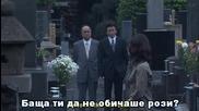 Куросаги - Епизод 08 1/2 - Бг Суб - Високо Качество
