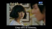 [бг субс] Together / Любов под един покрив - епизод 11 - 1/3