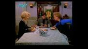 Sabrina,  the Teenage Witch - Събрина,  младата вещица 8 Епизод 2 Част - Бг Аудио