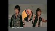 Fahrenheit Ft. Hebe - Zhi Dui Ni You Gan Jue