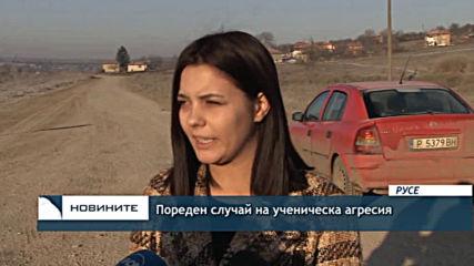 Момиче е в болница след бой със съученичка в Глоджево