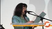 Град Русе е домакин на Балканската олимпиада по информатика
