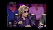 Отбора на Фахрадин и Райна   Vip Dance 23/11/09  
