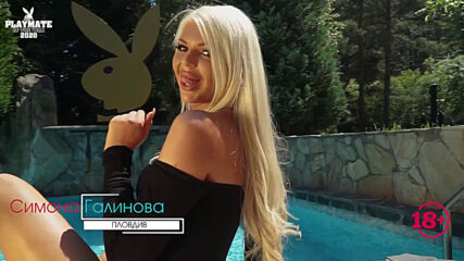 Симона Галинова | Playmate Of The Year 2020 | Playboy TV
