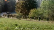 Да се спаси или унищожи 2013 еп.2 Бг.суб.русия-военен, Екшън, Приключенски