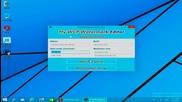 Премахване на водния знак в Windows 10 Technical Preview