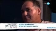 Разговор със скулптора Александър Хайтов и изключеният от ДПС депутат Гюнай Хюсмен - На светло