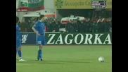 Levski 2005/2006