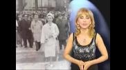 Тайните на соцелита - (2012 Документален) Българските медици