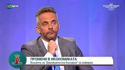 Владислав Панев: България от доста време е в капана на средните доходи