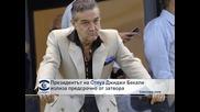 """Президентът на """"Стяуа"""" Джиджи Бекали излиза предсрочно от затвора"""