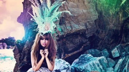 Aura Dione - Into The Wild - Превод