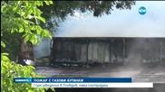 Голям пожар избухна в Пловдив