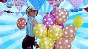 Светла Иванова - Ближи си сладоледа
