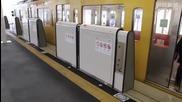 Система за безопасност в японското метро