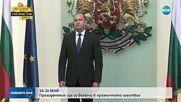 Президентът се включва в честванията по повод 24 май