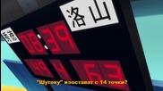 [easternspirit] Kuroko's Basketball 3 - 05 bg sub [720p]