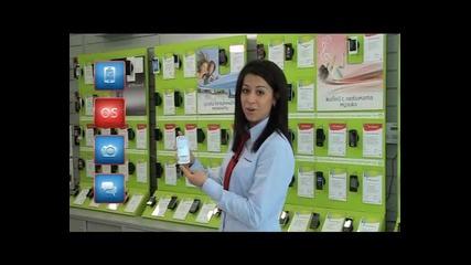 Видео Ревю на Nokia C6-00