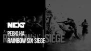 NEXTTV 053: Първи поглед над Rainbow Six Siege (Closed Beta)