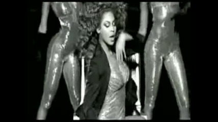 Beyonce Fever Треска