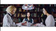{бг Превод} Ladies' Code - Galaxy
