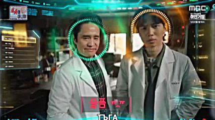 [бг субс] I'm Not a Robot / Аз не съм робот (2018) Епизод 28