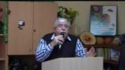 Да обичаме това, което Бог обича - п-р Фахри Тахиров