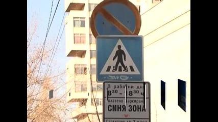 Столичани излизат на протест срещу новите такси за паркиране