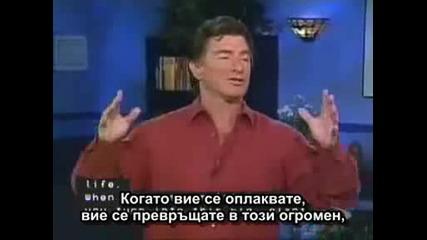 Тайните На Милионерския Ум - Част 3/6