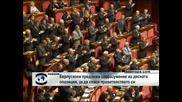 Берлускони предложи споразумение на дясната опозиция , за да спаси правителството си