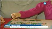 Млада майка се нуждае от 50 000 евро за операция