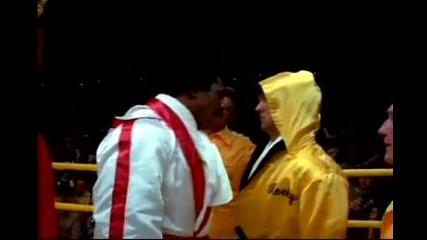 Rocky Ii trailer (1979)