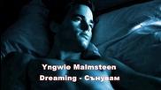 Yngwie Malmsteen - Dreaming - Сънувам