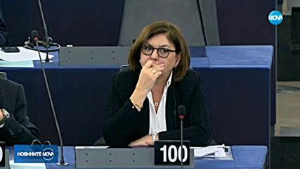 Ще успее ли новата Европейска комисия на Фон дер Лайен да встъпи в длъжност?