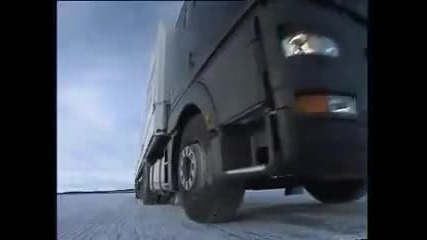 Така се кара Тир върху лед