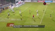 Ботев Враца - Локомотив Пловдив на 6 декември, неделя от 12.15 ч. по DIEMA SPORT
